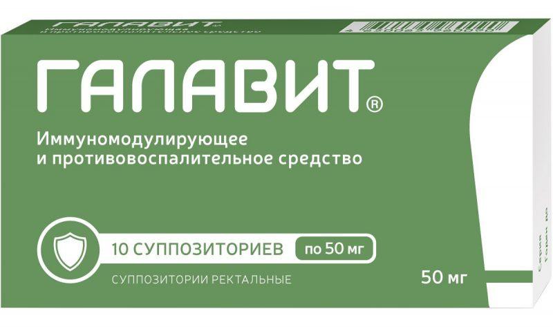 Дагестан получил 14 тыс. упаковок дорогостоящего препарата