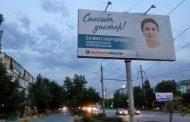 Глава Дагестана подписал указ и распоряжение о поощрении 233 дагестанских медиков