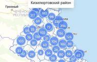 COVID-19 в Дагестане: Сулейман-Стальский район вошел в красный рейтинг