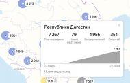 COVID-19: за сутки в Дагестане выявлено 79 новых больных