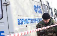 В Унцукульском районе уничтожен тайник со взрывоопасным веществом