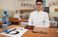 В Дагестане 30 выпускников сдали ЕГЭ на 100 баллов