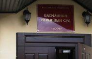 Сын бывшего премьер-министра Дагестана арестован по делу об убийстве