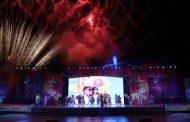 В Махачкале прошел концерт ко Дню Конституции Дагестана