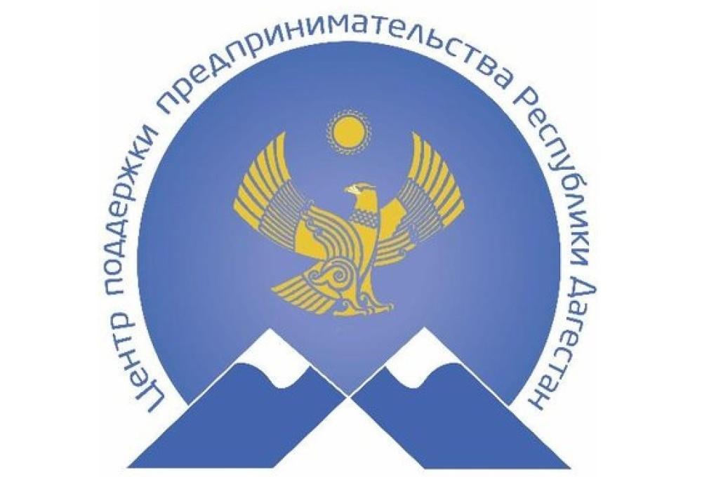 Дагестанским предринимателям расскажут, как снизить риски для бизнеса