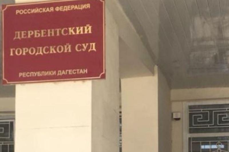 Осуждена няня из Дербента, «по неосторожности» убившая свою подопечную