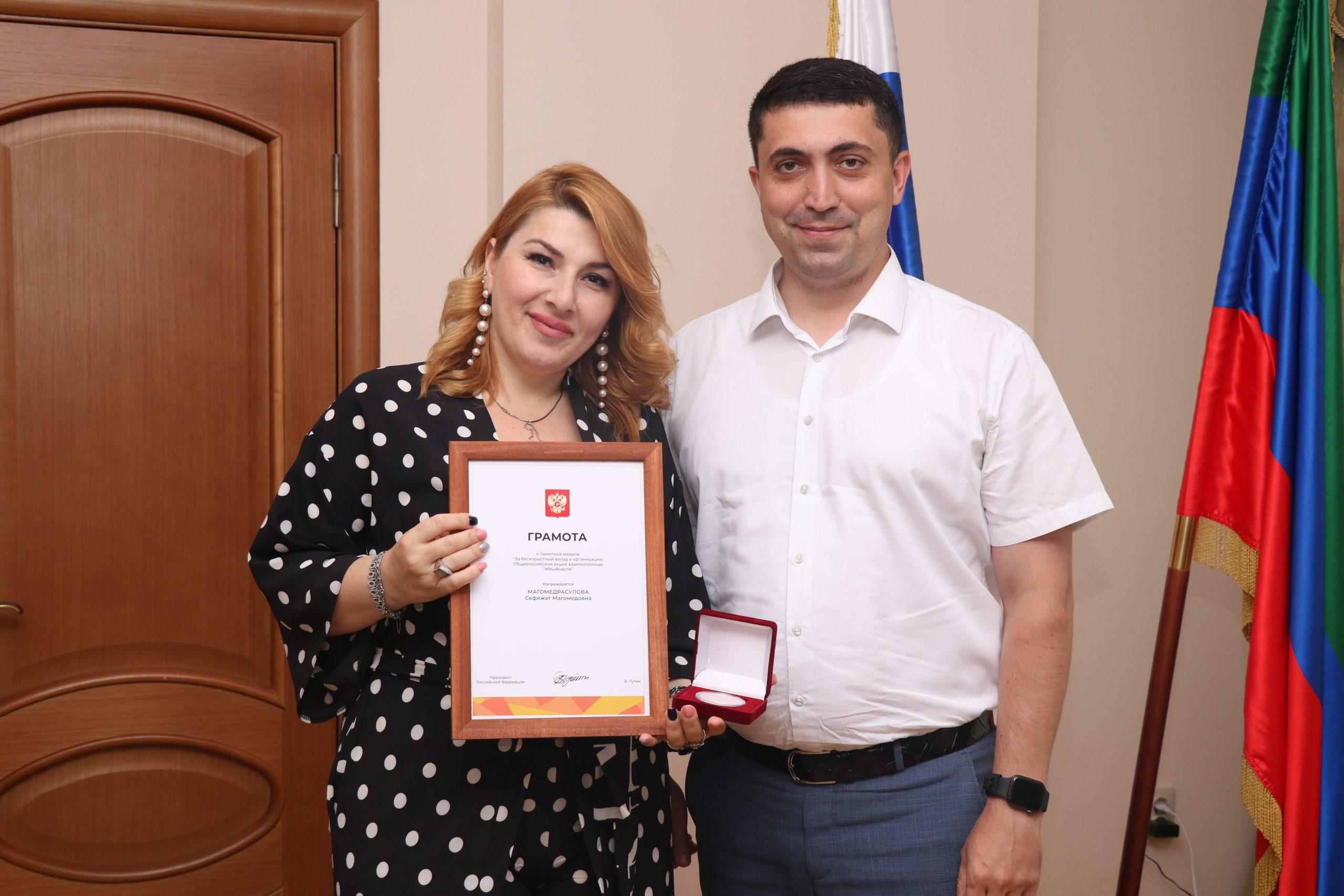В минмолодежи Дагестана наградили волонтеров проекта #МыВместе