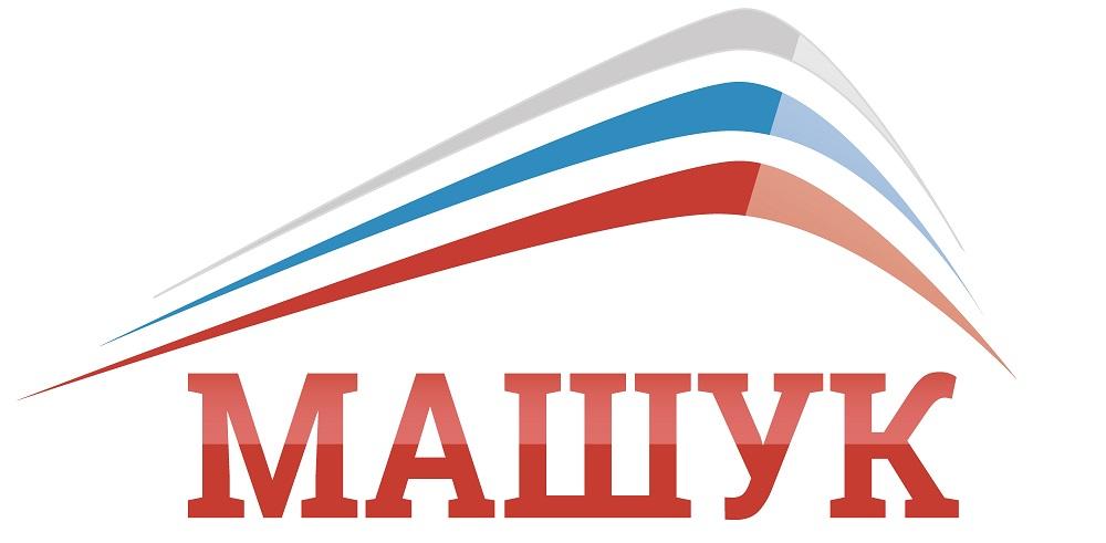 До окончания срока приема заявок на участие в форуме «Машук-2020» осталось десять дней