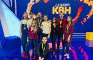 Дагестанская команда «Не по-детски Денеб» победила в телешоу «Детский КВН»