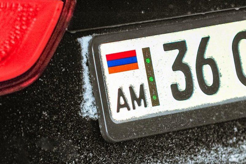 Какие санкции грозят владельцам «армянских» машин и как им лучше действовать