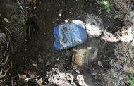 В Унцукульском районе обнаружен тайник с боеприпасами