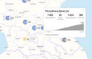 COVID-19: шесть человек умерли в Дагестане