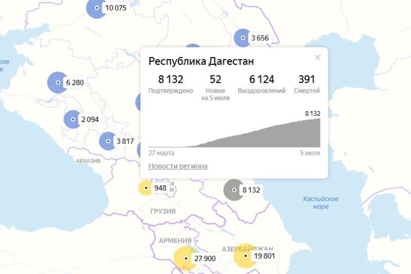 За сутки в Дагестане 57 человек вылечились от коронавируса