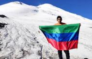 Дагестанцы посвятили подъем на Эльбрус всем медикам и донорам республики