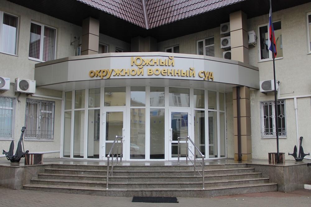 Житель Дагестана, одолживший пять тысяч будущему боевику, получил три года колонии
