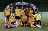 Кубок Любительской футбольной лиги Дагестана выиграл «Эльбин» из  Махачкалы