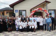 В селе Гертма Казбековского района открыт фельдшерско-акушерский пункт