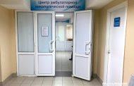 В Дагестане откроют четыре центра амбулаторной онкологической помощи