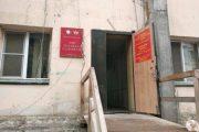 Прокуратура вынудила энергетиков Махачкалы вернуть горожанам около 25 млн рублей