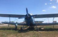В Дагестане у авиакомпании отобрали самолет в счет погашения долга