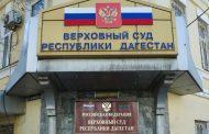 Дело «вора в законе» Шамиля Смолянского ушло в суд