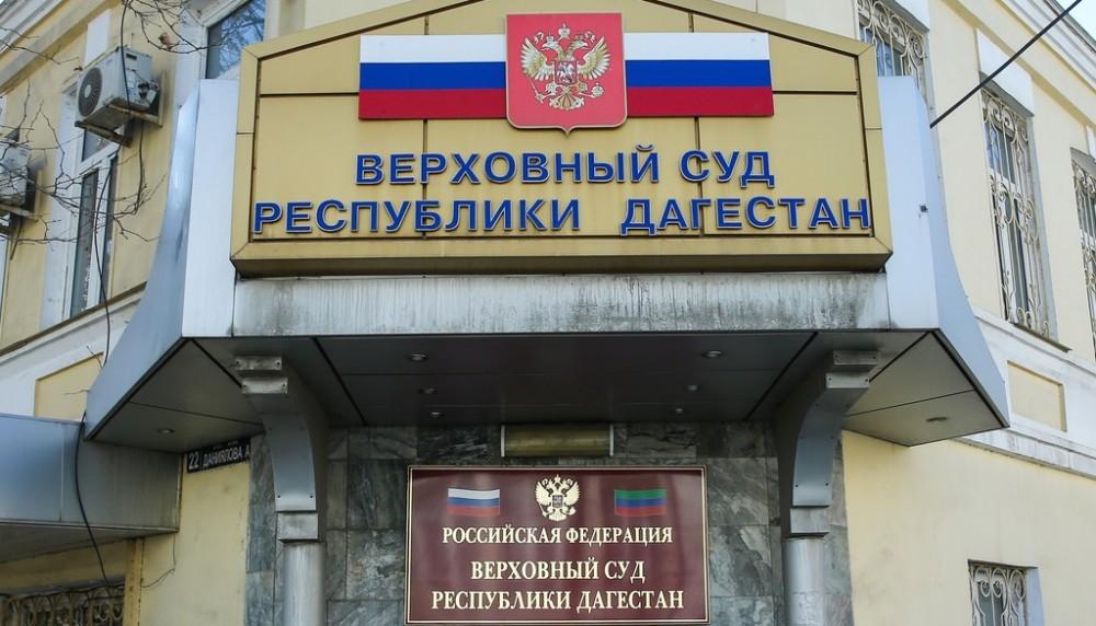 Суд приговорил жителя Дагестана к 18 годам колонии за разбой