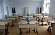 Готовность школ к началу нового учебного года обсудили в правительстве Дагестана