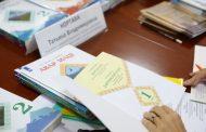 Дагестанские меценаты выделили 40 млн рублей на учебники по национальным языкам