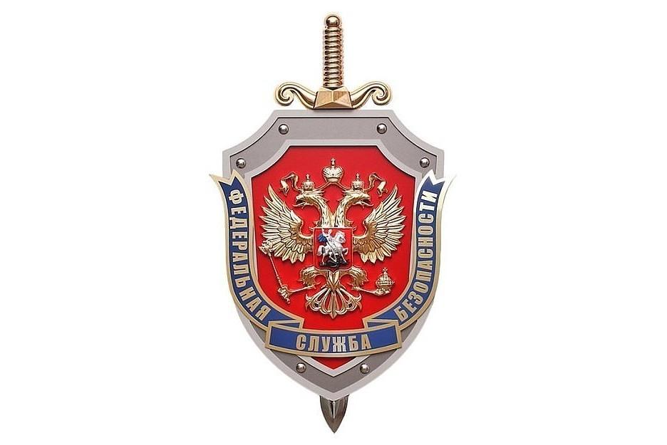 ФСБ задержала более 20 «такфиритов» в Дагестане и Карачаево-Черкесии