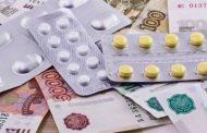 Лекарства или денежная компенсация? Выбор за вами