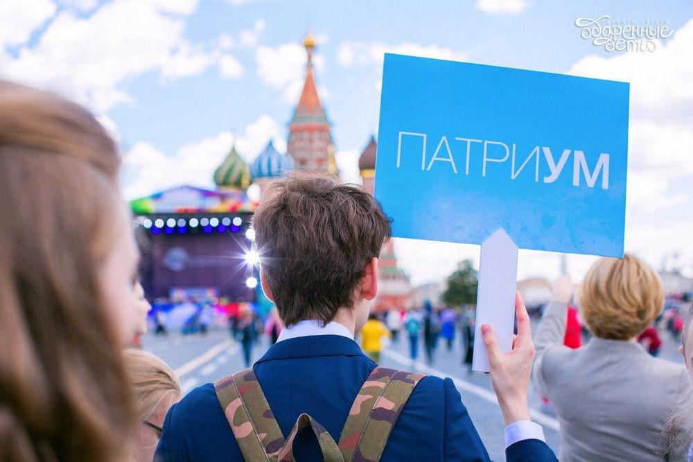 Школьник из Дагестана стал победителем в летней школе «ПатриУм»