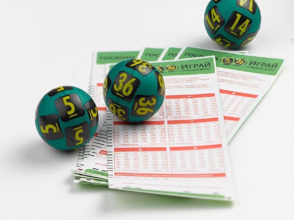 Махачкалинец выиграл более 3 млн рублей в лотерею