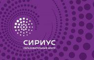 В пригласительном этапе Всероссийской олимпиады приняло участие более 1500 школьников из Дагестана
