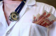 В Дагестане выявлена еще одна преступная группа, оформлявшая инвалидность за взятки
