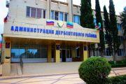 Арестован одиннадцатый фигурант дела о мошенничестве с землей в Дербентском районе