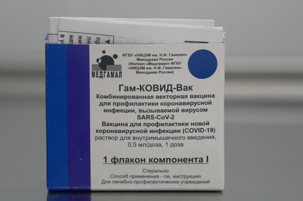 Дагестан получил дополнительную партию вакцины от коронавируса