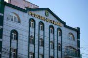 Бывший сотрудник дагестанского филиала Россельхозбанка арестован в Москве