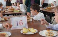 В школах Дагестана проверяют организацию горячего питания