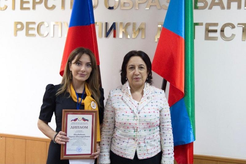 Стали известны итоги конкурса «Учитель года – 2020» в Дагестане