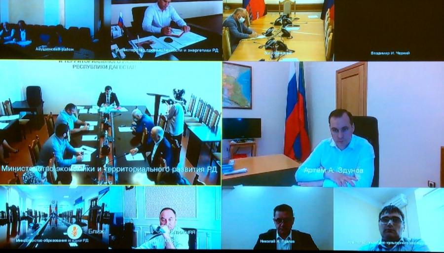 В Дагестане состоялось очередное совещание оперативного штаба по обеспечению развития экономики в период пандемии