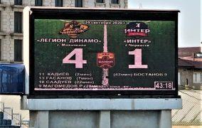«Легион» дома разгромил черкесский «Интер», «Махачкала» крупно проиграла в Павловской