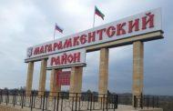 В Магарамкентском районе вновь ограничат работу банкетных залов и ресторанов