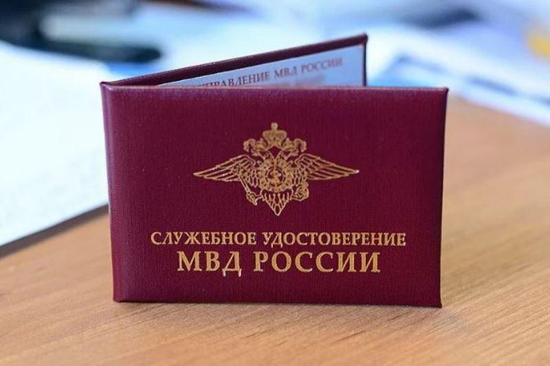 Житель Кизлярского района задержан с поддельным удостоверением МВД РФ