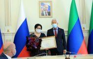 Владимир Васильев наградил почетными грамотами победителей конкурса «Лидеры России»
