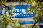 Следком назвал имена фигурантов дела о миллиардных хищениях в «Газпром межрегионгаз Махачкала»
