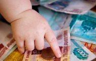 В Дагестане выплаты на первенца в рамках нацпроекта «Демография» составили более двух миллиардов рублей