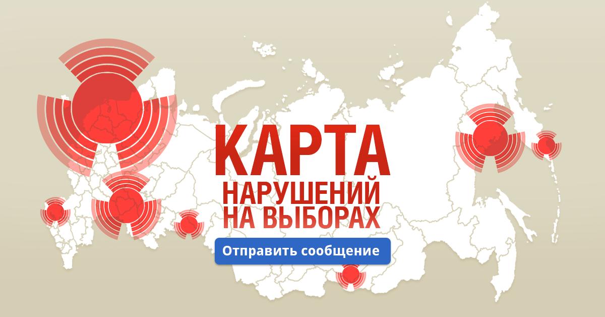 На единый портал «Карта нарушений»  поступили 4 жалобы из Дагестана