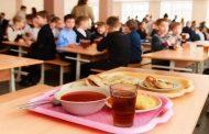 В школах Дагестана продолжается работа по созданию условий для организации горячего питания