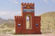 В Табасаранском районе решено возобновить ограничительные меры в связи с COVID-19