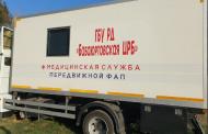 Минздрав Дагестана закупил десятки передвижных ФАПов и врачебных амбулаторий